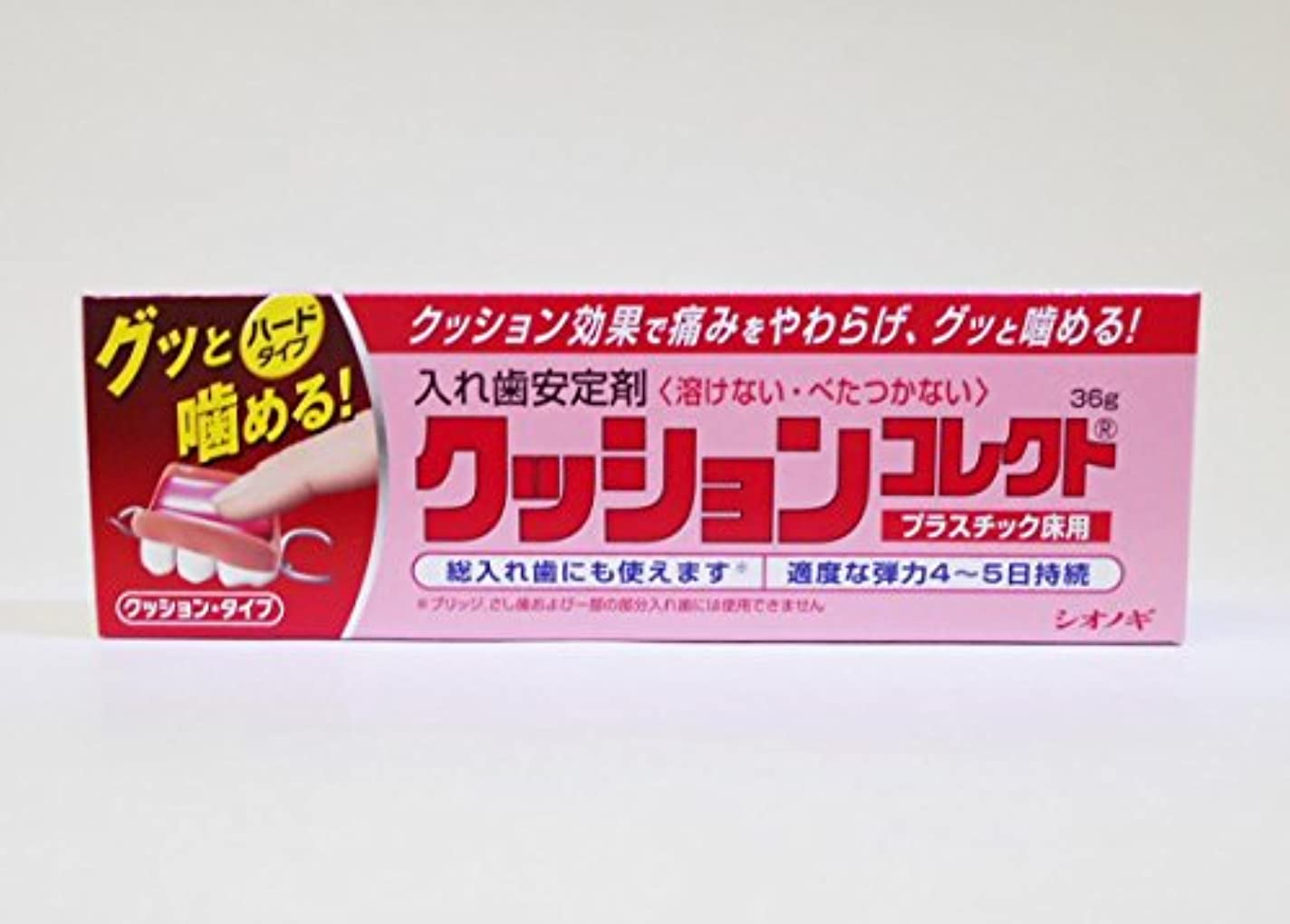 津波ソファーラッチ【シオノギ製薬】クッションコレクト 36g ×5個セット