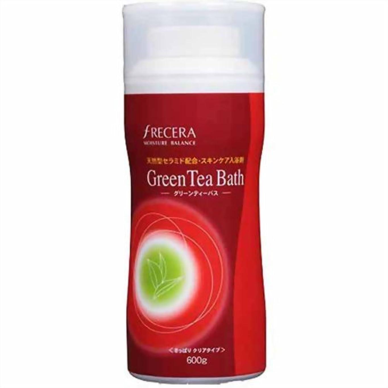 経済的美しい叫ぶフレッセラ セラミド入浴剤 グリーンティーバス 600g