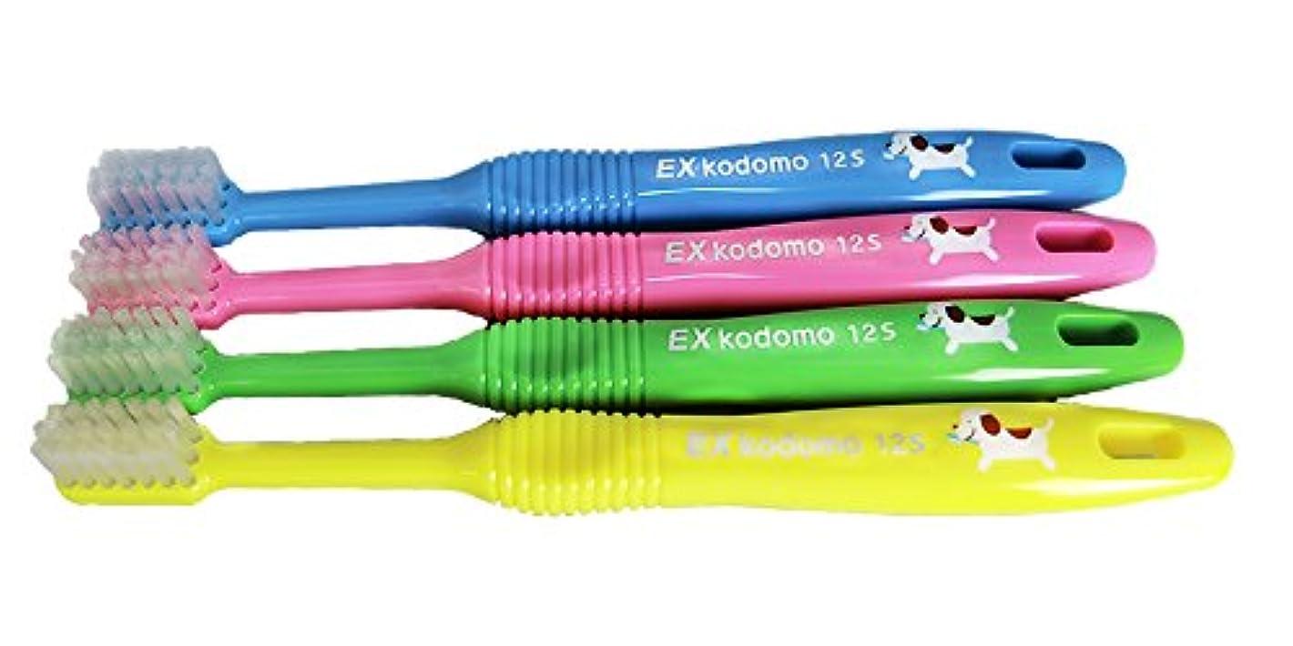 画像ラウンジグリップライオン DENT.EX コドモ歯ブラシ 20本入 12S (混合歯列前期?5~9歳)