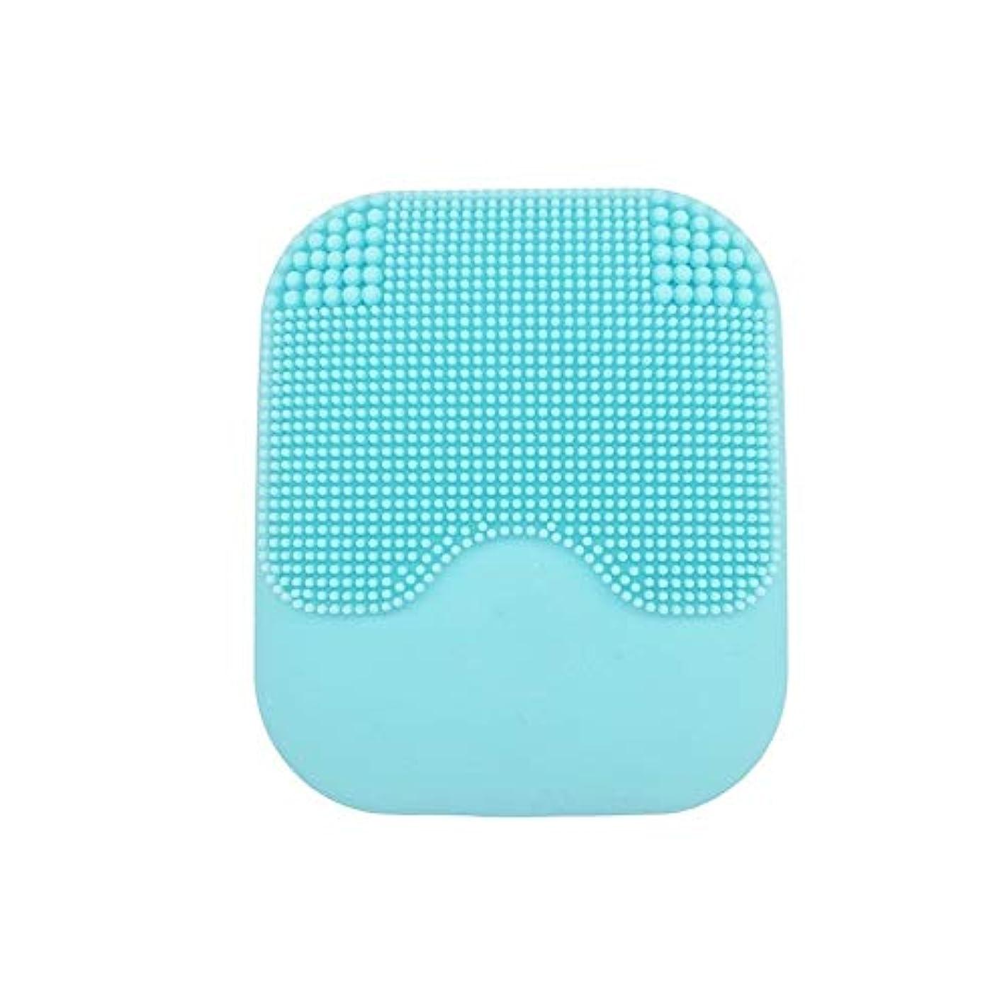 遅れペナルティジャングルシリコン洗顔ブラシ、スリースピード調節可能な防水充電式ひげエレクトリック顔ブラシ顔面にきびスクラバーアンチエイジングスキンケア (Color : 青)