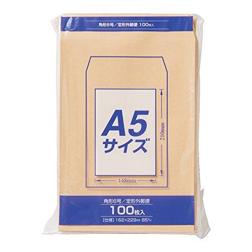 クラフト封筒Z角6 85g 100枚PK-Z168