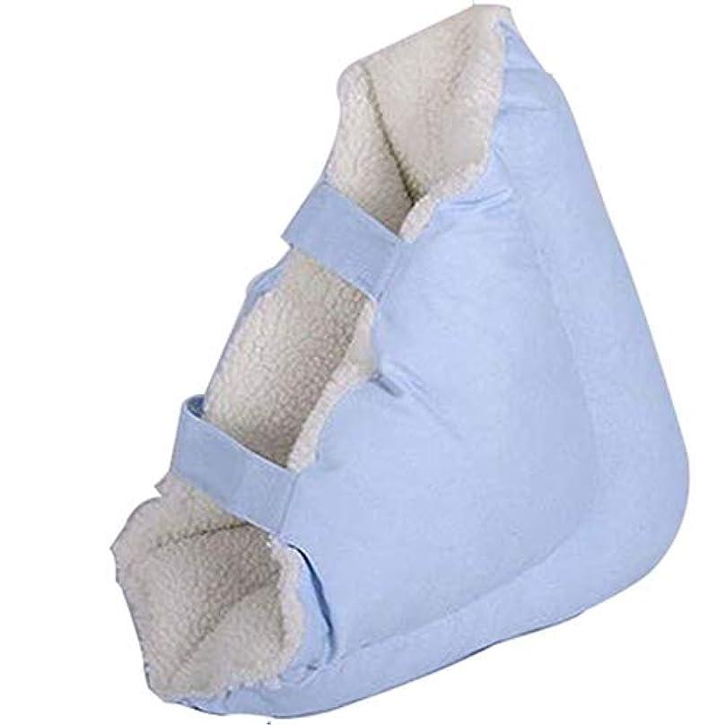 データ郡涙が出るヒールクッションプロテクター、足枕かかとパッド保護パッド-抗ニキビ抗菌布枕、1ペア床ずれ防止 かかとあて