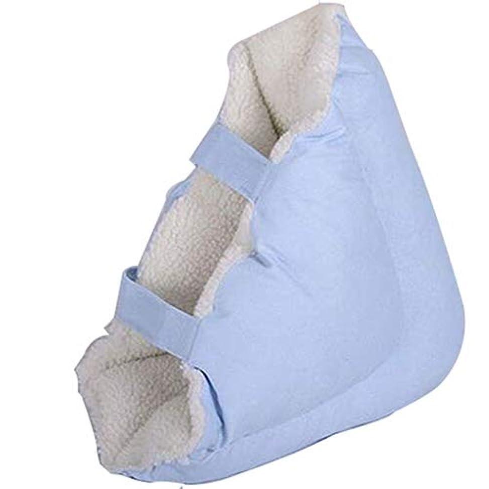 人間剥ぎ取るバッテリーヒールクッションプロテクター、足枕かかとパッド保護パッド-抗ニキビ抗菌布枕、1ペア床ずれ防止 かかとあて