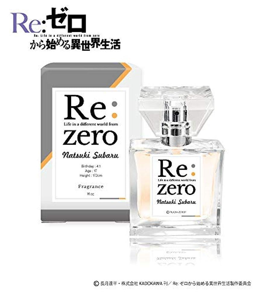 君主驚水陸両用プリマニアックス Re:ゼロから始める異世界生活 フレグランス 01.ナツキ?スバル