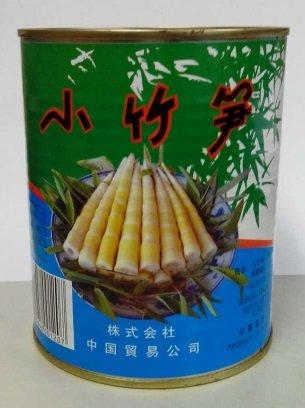 横浜中華街 小竹笋(小竹筍)800g(固体物量400g)、缶詰め、中国産、たけのこ水煮、中華食材♪