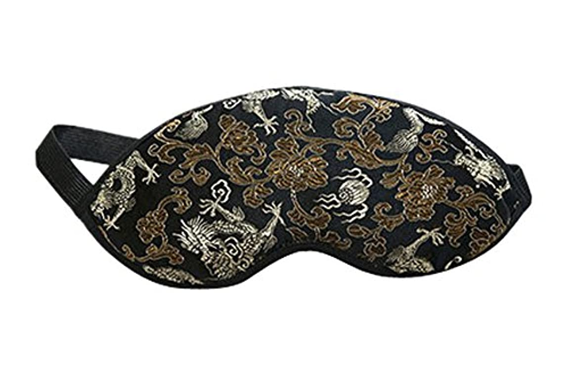 カップリーズおいしいスリープドラゴン用の刺繍ドラゴンソフトシルクアイマスク