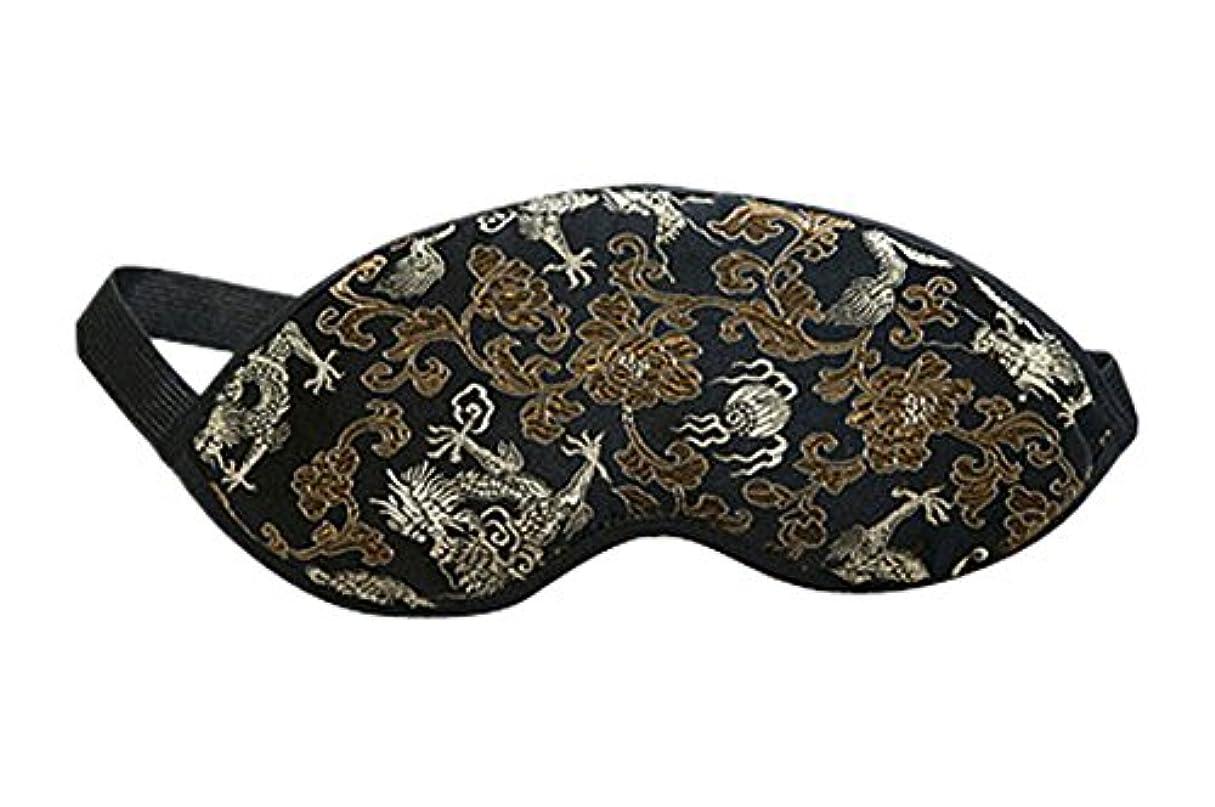 ダム食器棚専門スリープドラゴン用の刺繍ドラゴンソフトシルクアイマスク