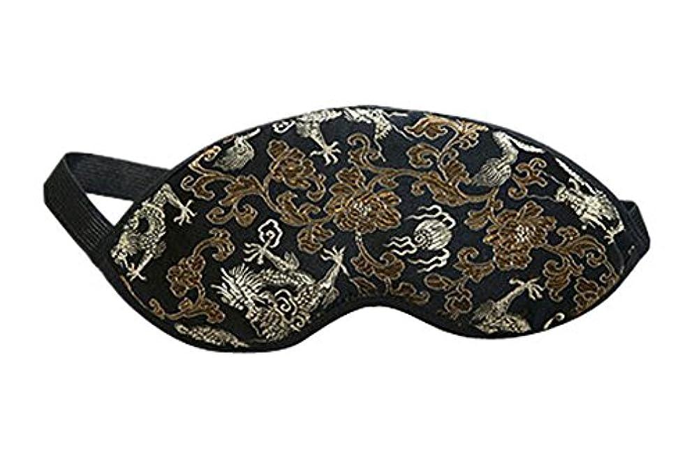においコカイン崇拝するスリープドラゴン用の刺繍ドラゴンソフトシルクアイマスク