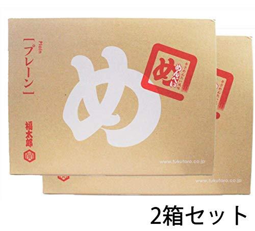 福太郎 めんべい プレーン 2枚×16袋×2箱セット