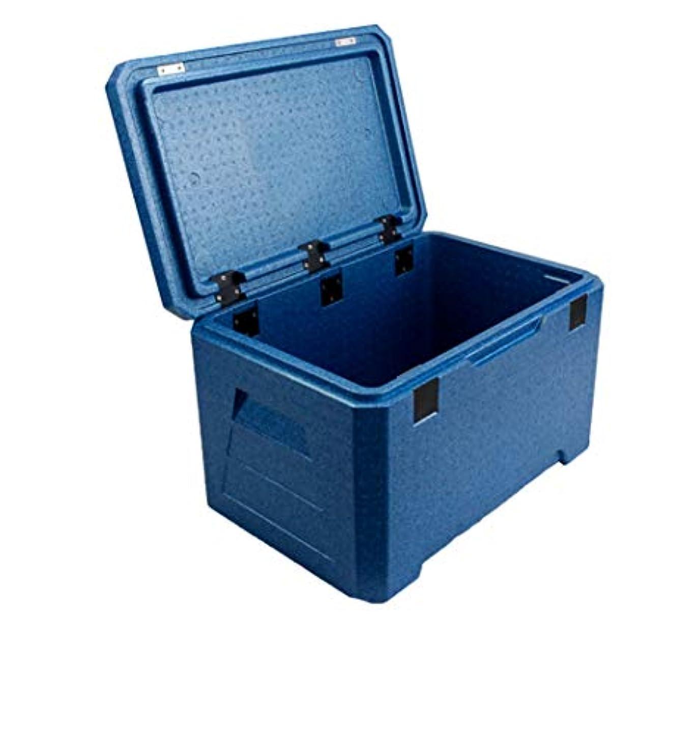 損傷どこでもレモン53lクーラーボックスコールドアイスボックス断熱ボックスエップフォームボックステイクアウトファーストフードボックスシーフード配布ボックス新鮮な冷凍庫