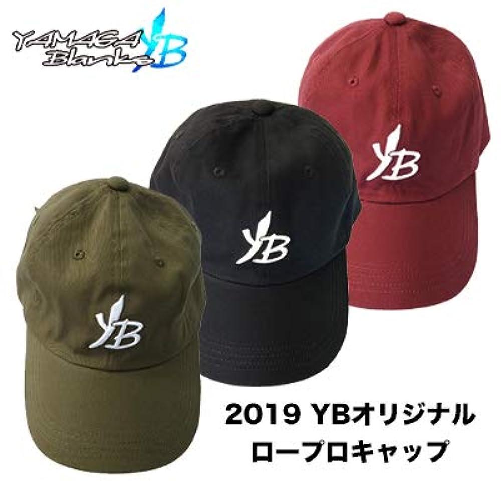 ヤマガブランクス YBオリジナル ロープロキャップ