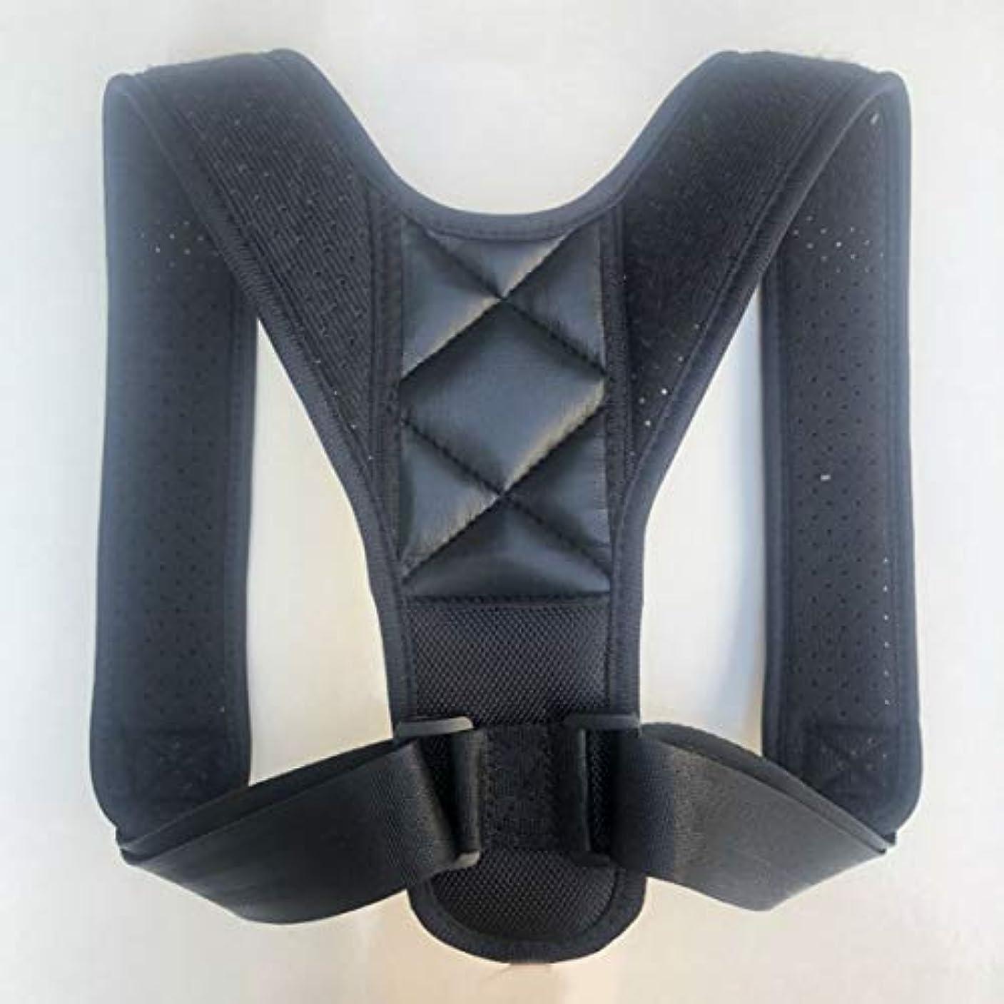 ウナギタイプ真空アッパーバックポスチャーコレクター姿勢鎖骨サポートコレクターバックストレートショルダーブレースストラップコレクター - ブラック