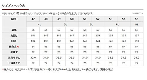 『ワイシャツ 軽井沢シャツ [A10KZB008]ボタンダウン 100番手双糸 マイター比翼 らくらくオーダー受注生産商品』の7枚目の画像