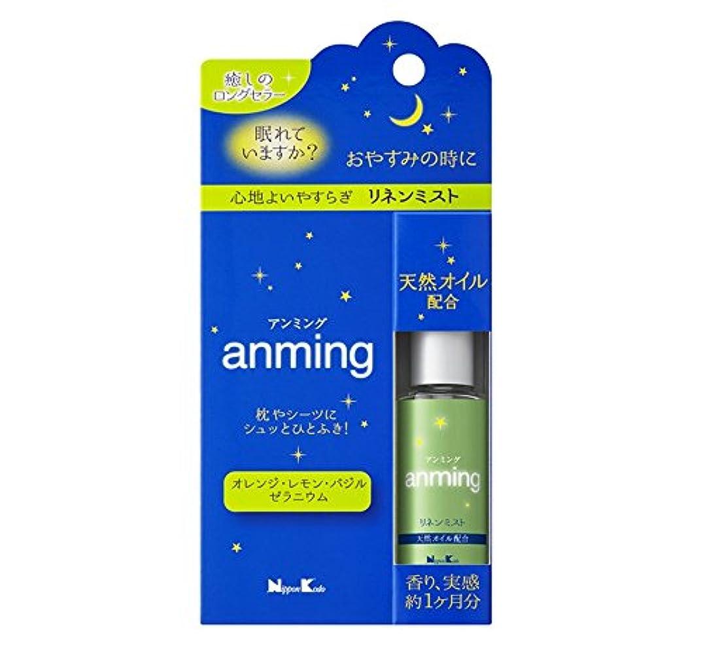 プーノ優しい減るアンミング リネンミスト 15ml
