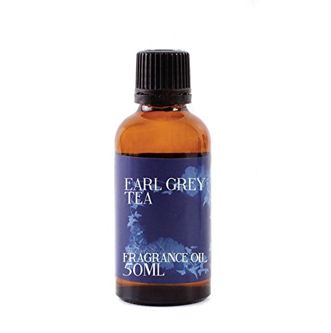 バージン瀬戸際かまどMystic Moments | Earl Grey Tea Fragrance Oil - 50ml