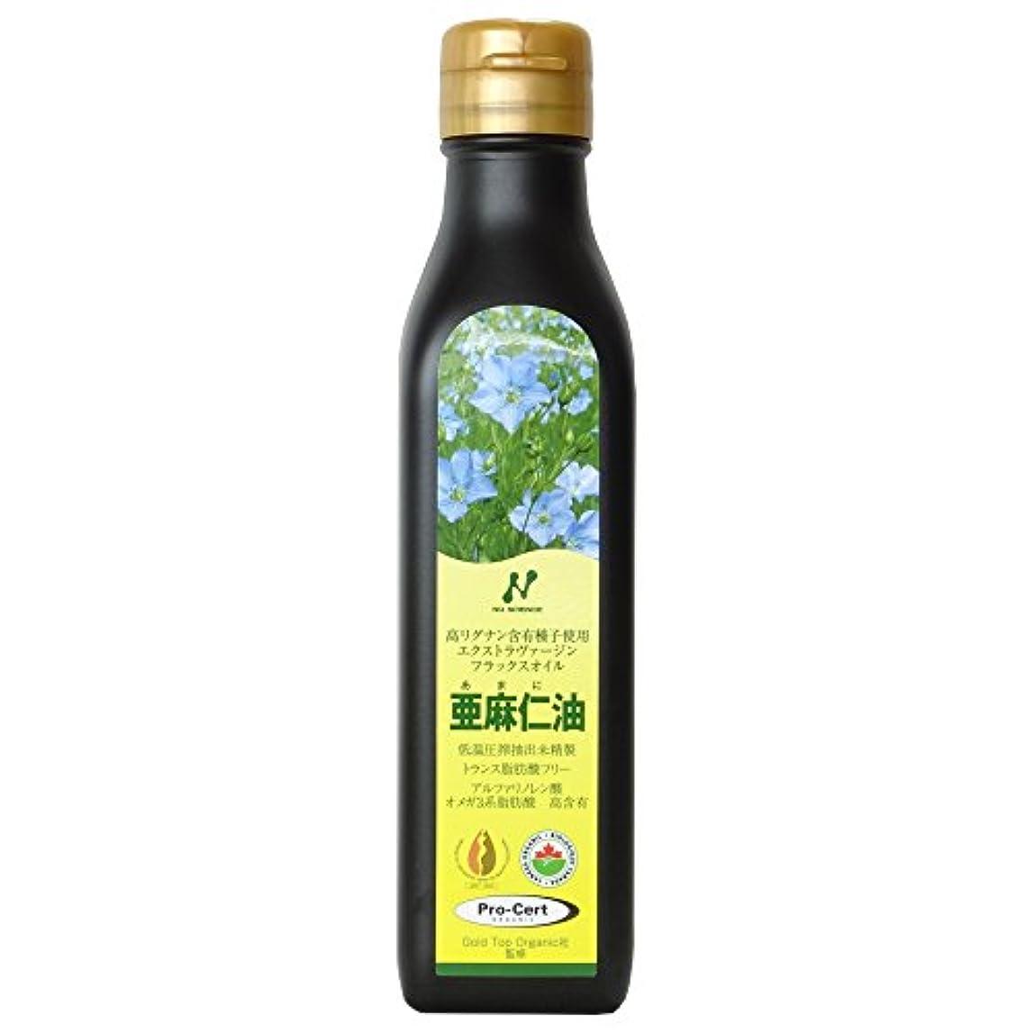 ジョグウェイド価値ニューサイエンス カナダ産 亜麻仁油200ml オーガニック