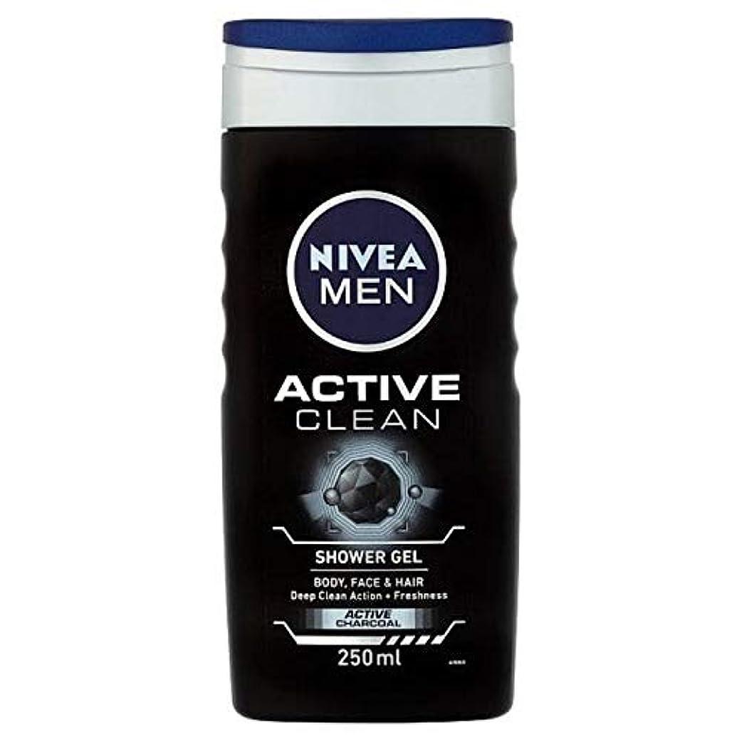 健康ビジターみがきます[Nivea ] ニベア男性用シャワージェル、炭との活発なきれいな、250ミリリットル - NIVEA Men Shower Gel, Active Clean with Charcoal, 250ml [並行輸入品]