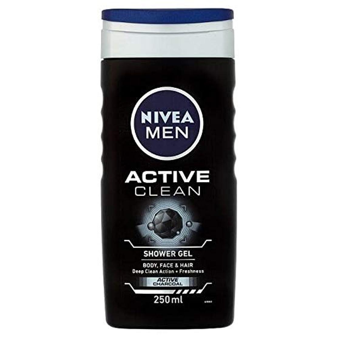 シュリンクオフセットミル[Nivea ] ニベア男性用シャワージェル、炭との活発なきれいな、250ミリリットル - NIVEA Men Shower Gel, Active Clean with Charcoal, 250ml [並行輸入品]