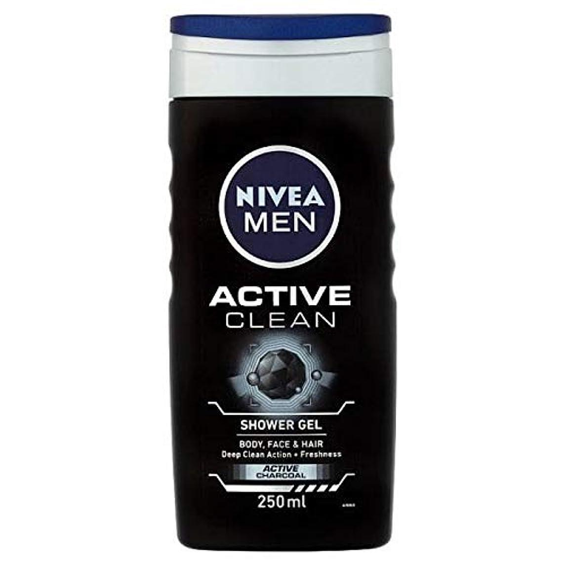 尊敬するしばしば人形[Nivea ] ニベア男性用シャワージェル、炭との活発なきれいな、250ミリリットル - NIVEA Men Shower Gel, Active Clean with Charcoal, 250ml [並行輸入品]