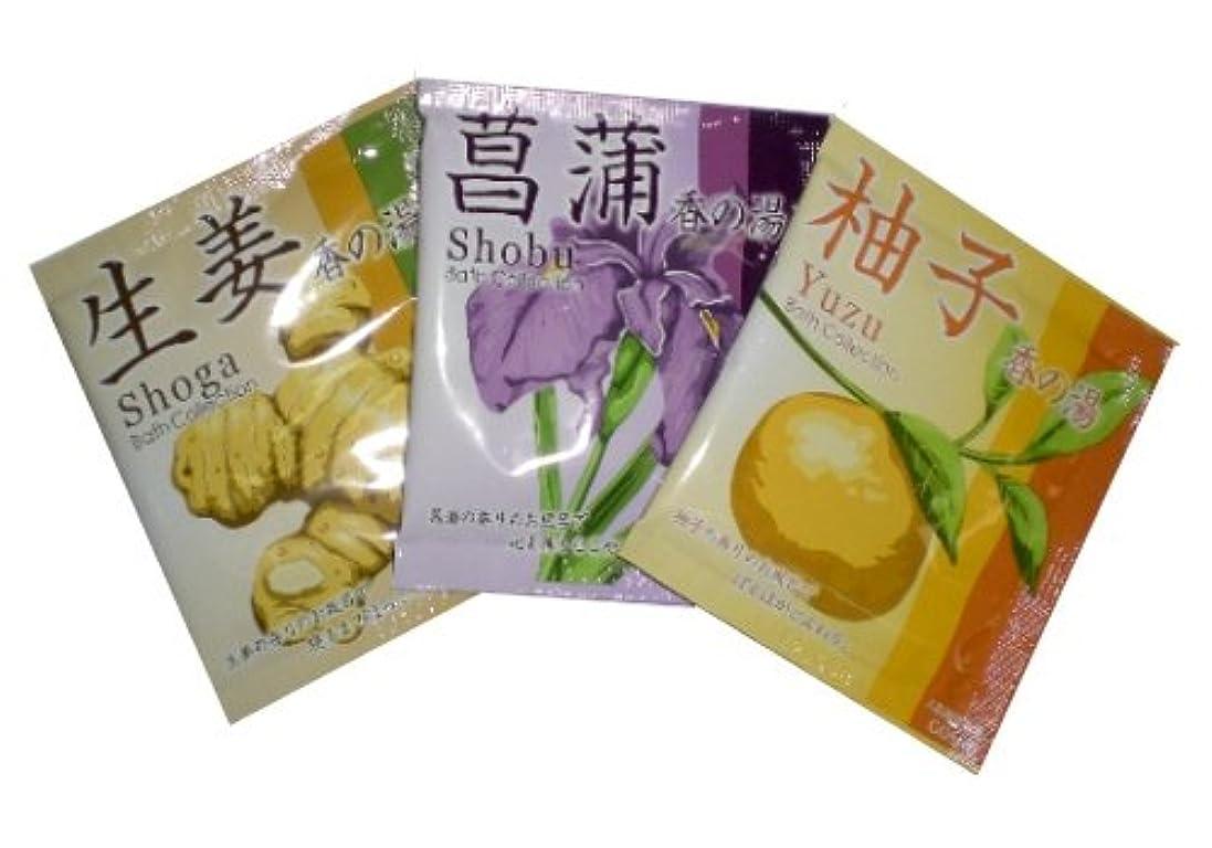 異なるロボット牽引入浴剤 香の湯(日本古来の季節風呂)3種・各100包・計300包セット/日本製