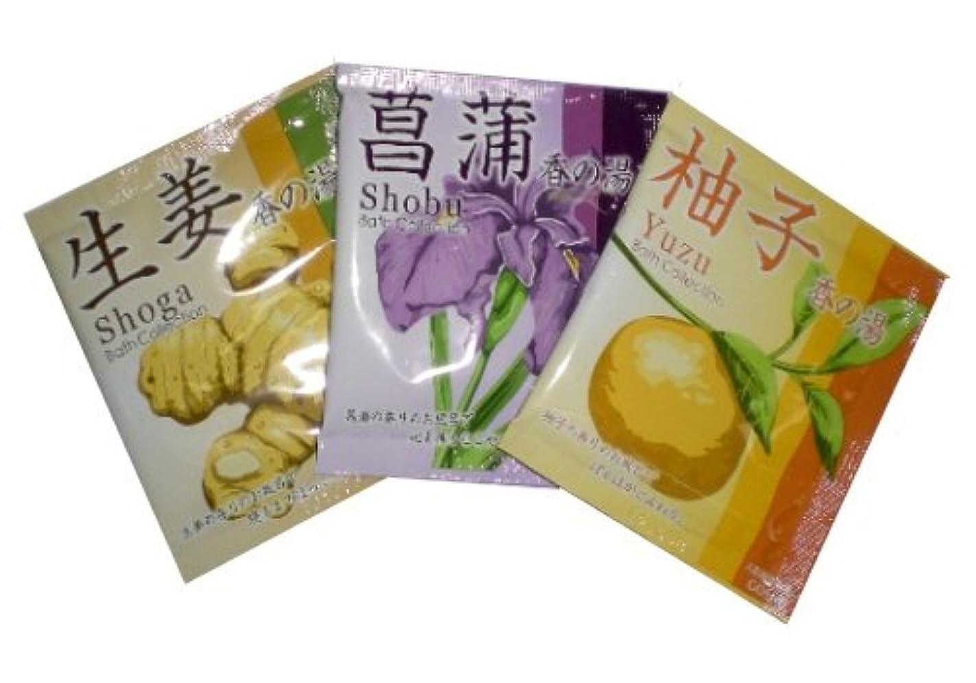 食欲ユーザー獣入浴剤 香の湯(日本古来の季節風呂)3種?各100包?計300包セット/日本製