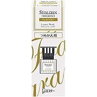 シャルダン SHALDAN フレグランス for ROOM 芳香剤 部屋用 部屋 つめかえ ラグジュアリームスク 65ml