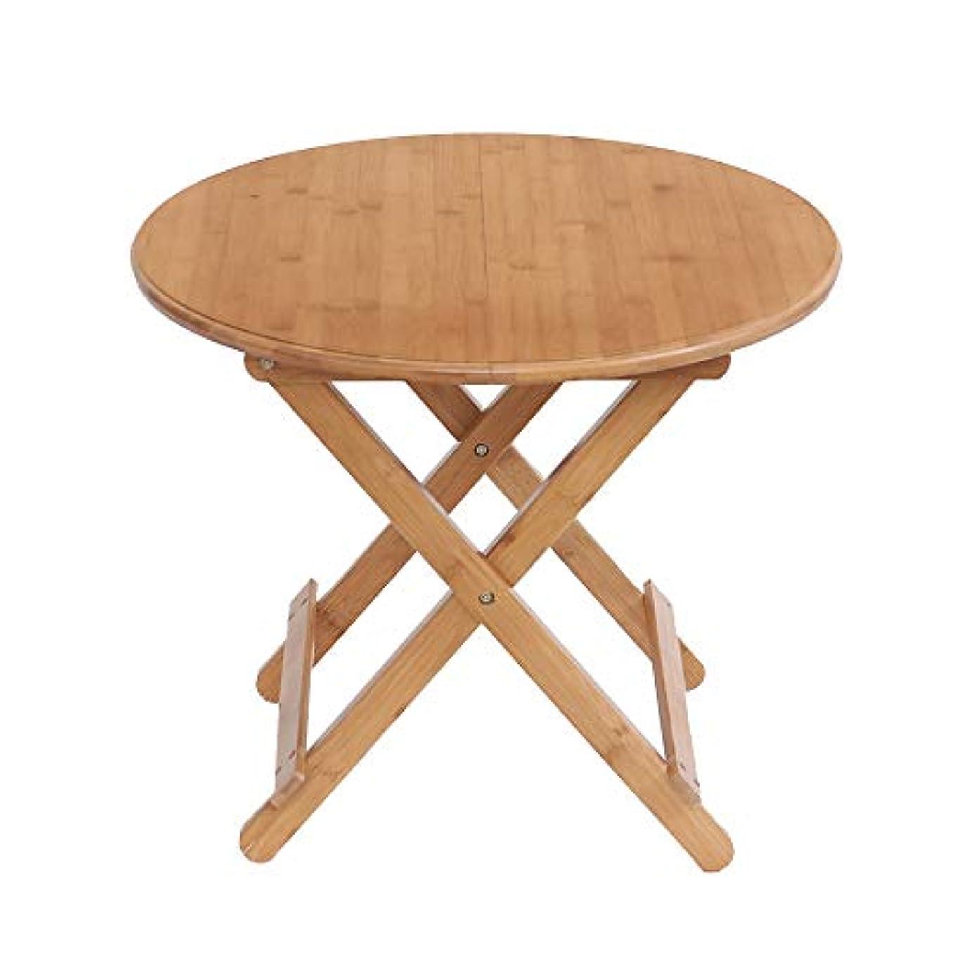 異議本土多様性LJHA zhuozi 折りたたみテーブル、ラウンドテーブル、ティーテーブル、コーヒーテーブル、ラップトップスタンド、キャンプテーブル、リビングルームテーブル、屋外ダイニングテーブル (Size : 60x60cm)