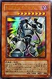 DP07-JP011 UR トーチ・ゴーレム【遊戯王シングルカード】