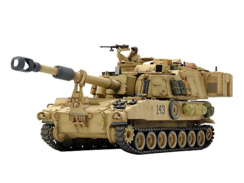 Tamiya 1/35 italeri series No.26 American self-propelled artillery M109A6 Paladin Iraq war plastic 37026