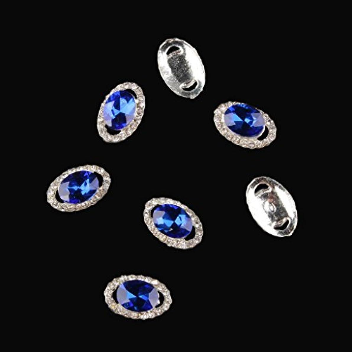 割合通り抜けるグラディスPerfeclan 3Dネイルアート ステッカー 10本セット ネイルステッカー DIY 携帯電話装飾 全6種類 - 青