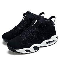 [ガオレ] 子供のためのエアソールバスケットボール靴ユニセックス子供屋外スニーカースポーツスニーカー男の子靴スニーカー