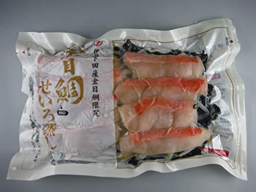 天然 沖金目鯛蒸し 約200g×4P 下田漁港 祝儀魚 高タンパク 低カロリー コラーゲン