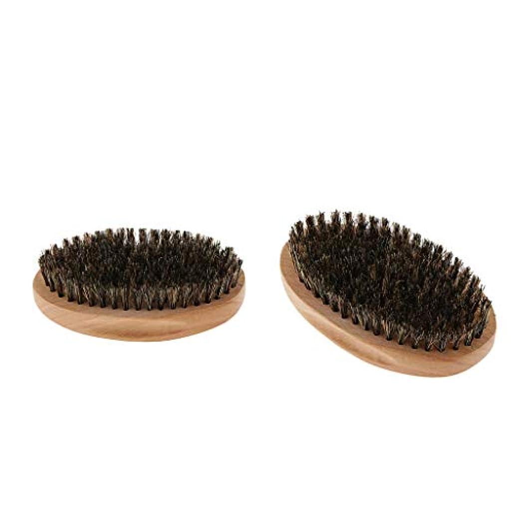 事前に社説面白いchiwanji ひげブラシ 剛毛ブラシ 楕円形 ヘアスタイリングブラシ 約12 x 6.5 x 3.2 cm