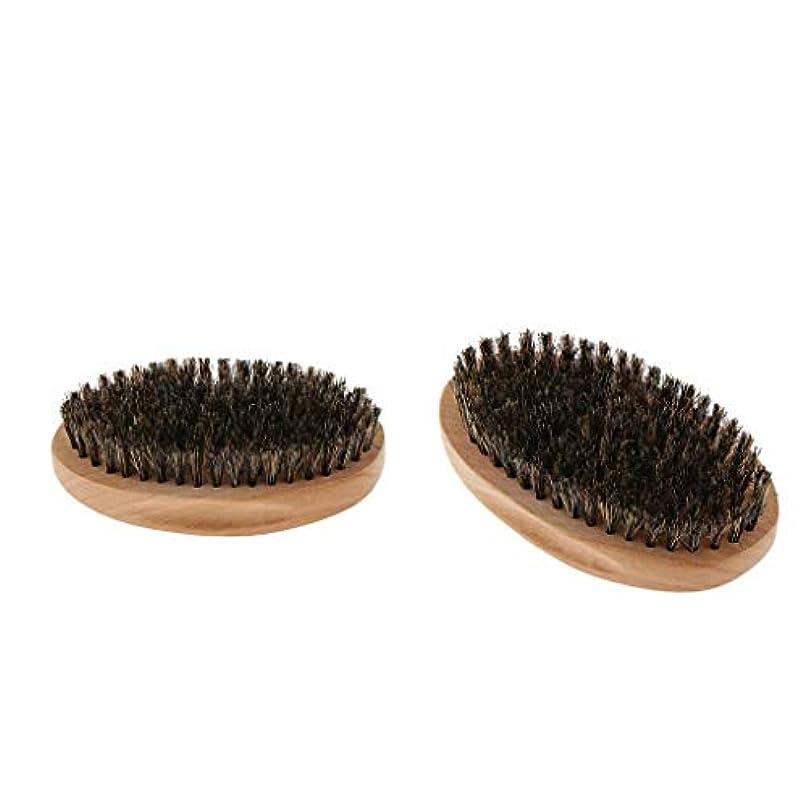 dailymall グルーミングのための2個の楕円形の木製ハンドル旅行サイズの口ひげひげブラシ