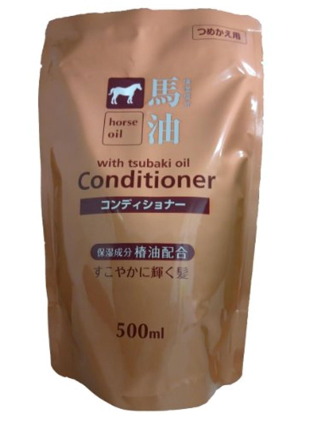 石ぴかぴかこだわり熊野油脂 馬油コンディショナー 詰め替え用 500ml