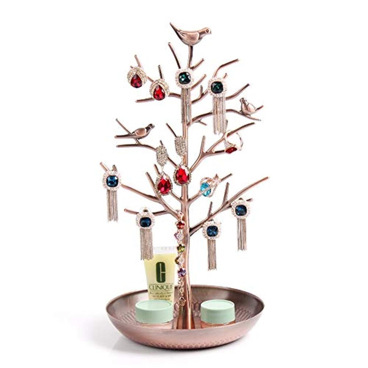 不健全宅配便彫刻家CURRENT アンティーク風 小鳥がとまる 美しい ツリー型 金具パーツセット ハンドメイドパーツ イヤリング カニカン 丸カン ピアスフック ピアスパーツ 収納できる