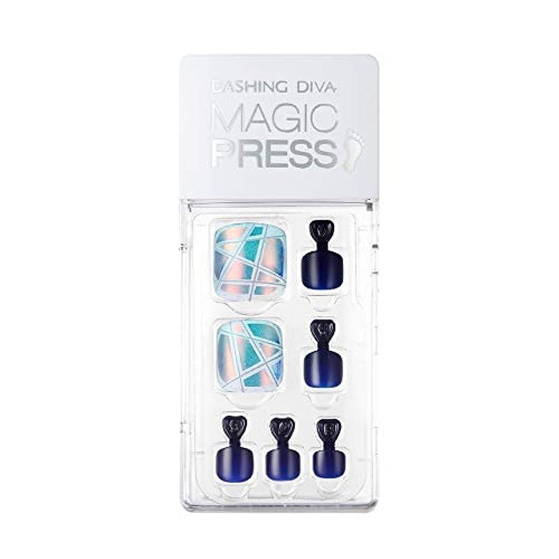 投票規則性がっかりするダッシングディバ マジックプレス DASHING DIVA MagicPress MDR_373P-DURY+ オリジナルジェル ネイルチップ Disco Prism