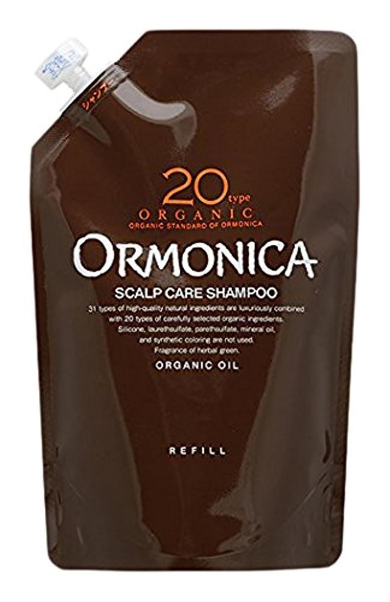 睡眠ポータル処分したオルモニカ スカルプケア シャンプー 詰め替え 400ml