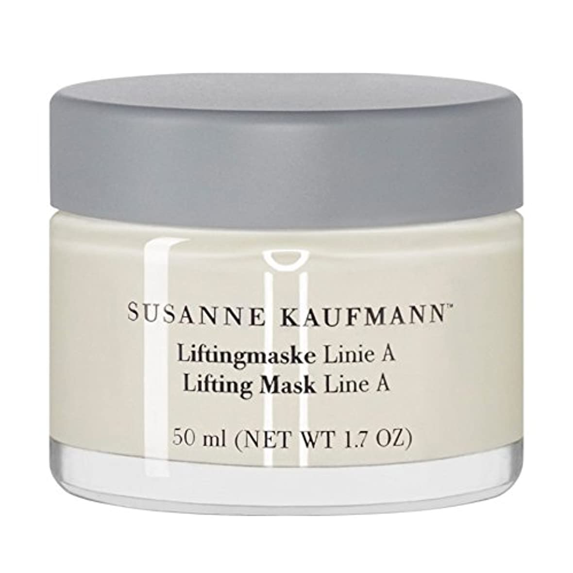 左バング曲Susanne Kaufmann Lifting Mask Line A 50ml - 50ミリリットルスザンヌカウフマン持ち上げるマスク線 [並行輸入品]