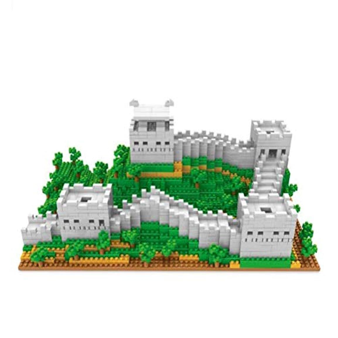 糞翻訳突破口教育玩具ミニビルディングブロックナノレンガ、ダイヤモンド粒子建物万里の長城モデル