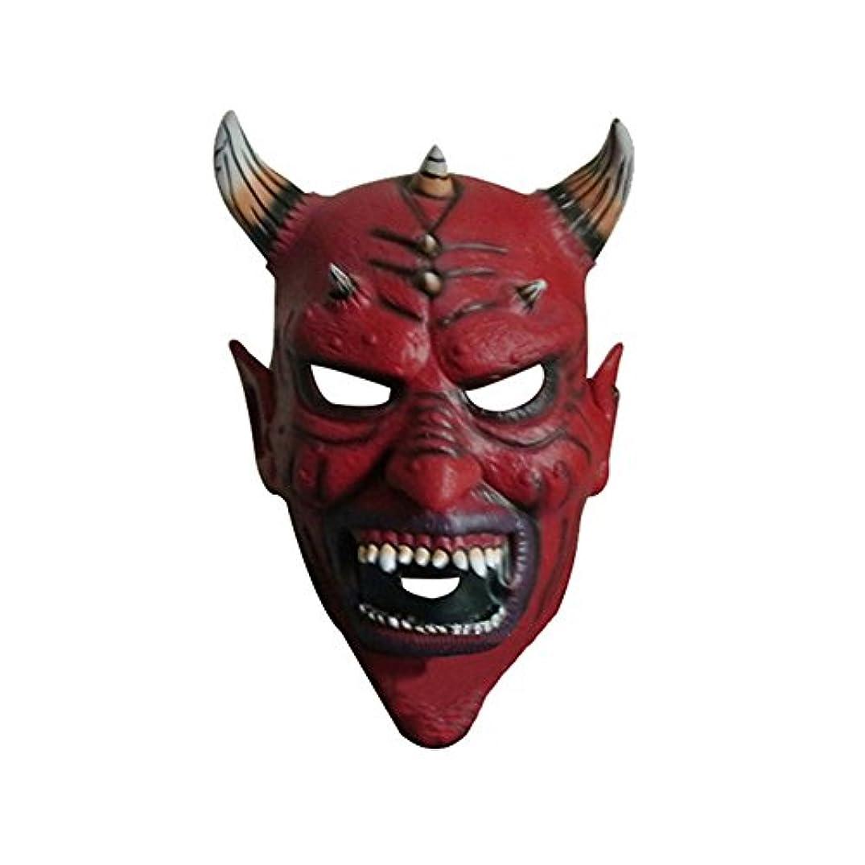キャビン肯定的必須ハロウィーンデビルカーニバルナイトパーティーホーンヘッドマスク