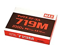 MAX ステープル 719M ミニ箱 2000本入