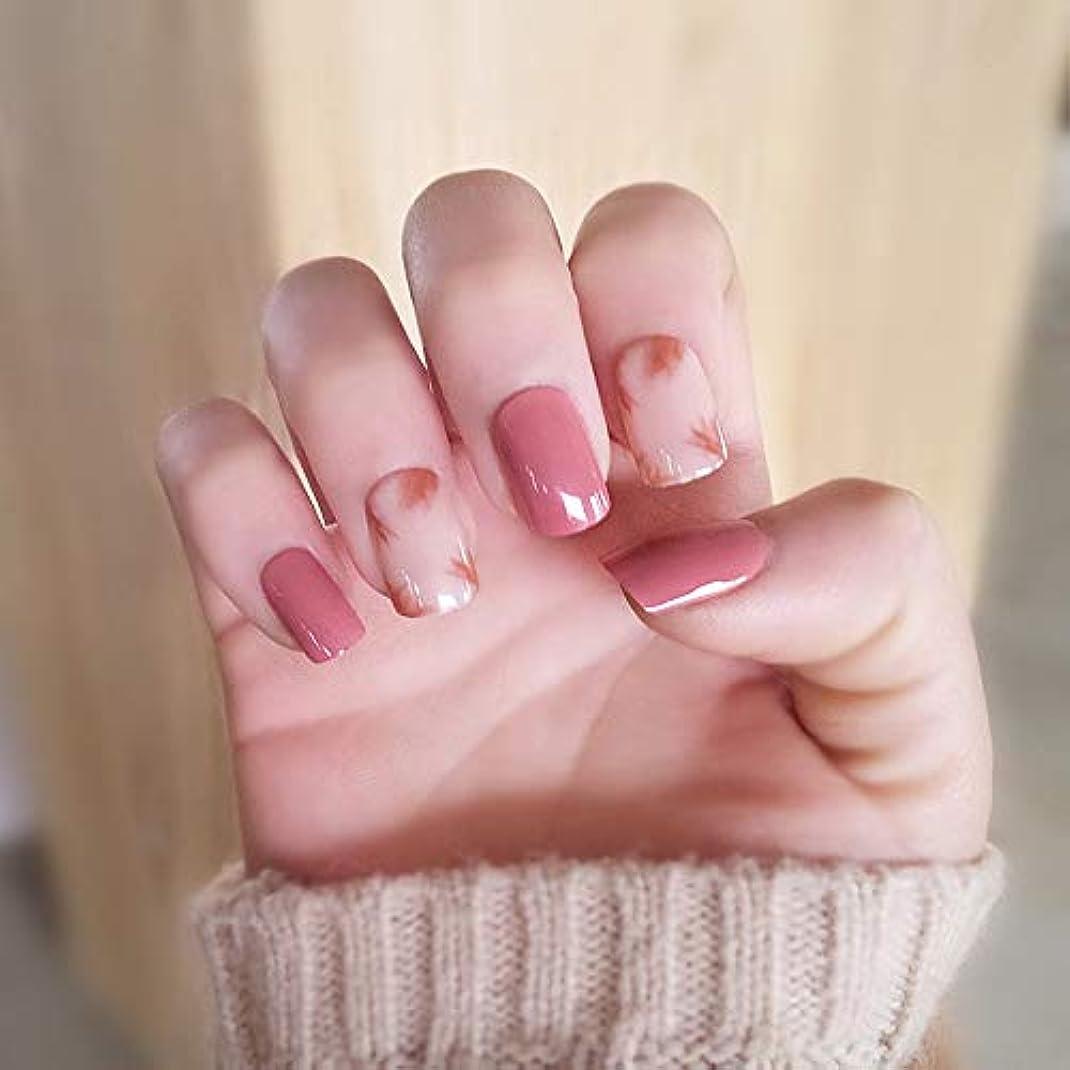 累計共役おんどりXUTXZKA 家のためのネイルのヒントに24個/セットキラキラつま先偽の爪ピンクの短い正方形のプレス