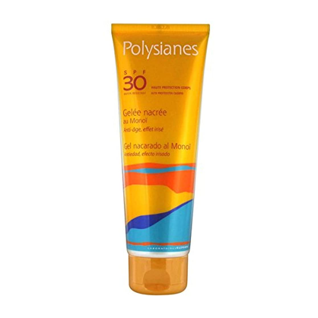 協力出演者大統領Polysianes Pearly Body Gel Spf30 125ml [並行輸入品]