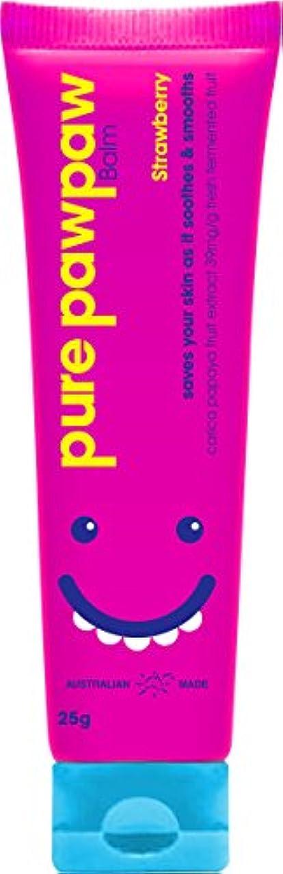 責任者洗剤敬意を表してPPP3002 ピュアポーポー ストロベリー 25g