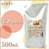 【X5個セット】 ナプラ CPモイスト 500ml リフィル 【業務用】