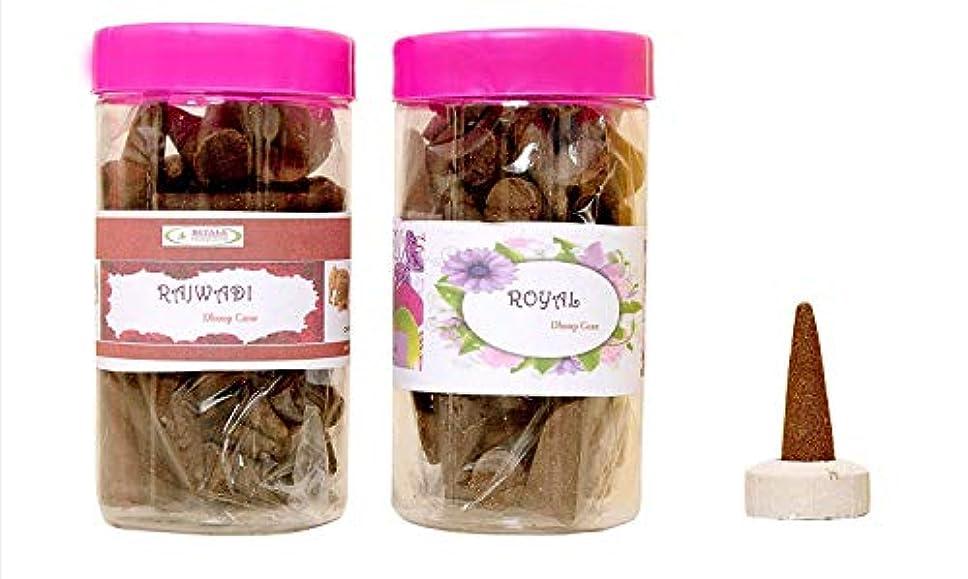 悪魔編集する職人BETALA MARKETING Rajwadi and Royal Flavour Fragrance Incense Dhoop Batti Cones Combo with Holder Stand