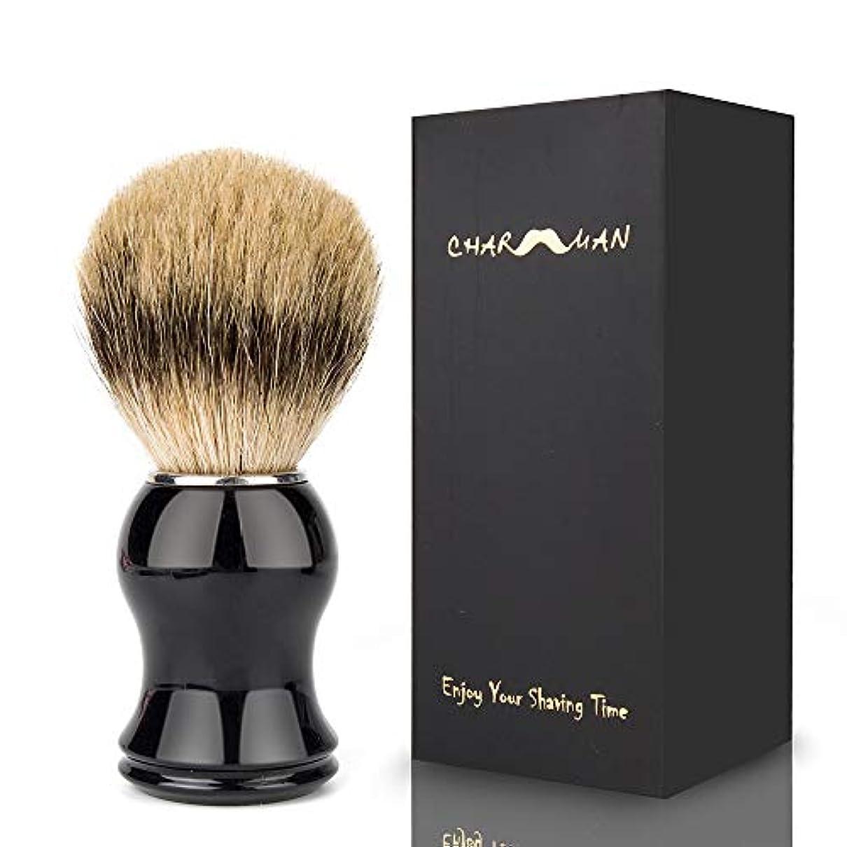 メッセージ興味デッドCHARMMAN高品質メンズ用アナグマ毛シェービングブラシ、ブラック樹脂ハンドル