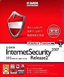 G DATA InternetSecurity 2007 Release2
