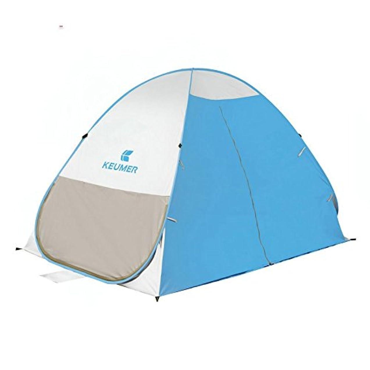 しばしば薬資格情報Sun-happyyaa 携帯用屋外スポーツのキャンプのピクニック自動テント日よけのテント浜のテント防水、雨および紫外線抵抗力がある取付けやすい大きいスペース 購入へようこそ